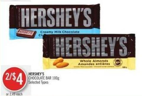 Hershey's Chocolate Bar 100g