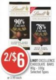 Lindt Excellence Chocolate Bars 80g - 100g