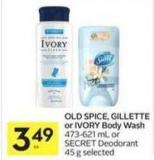 Old Spice - Gillette or Ivory Body Wash