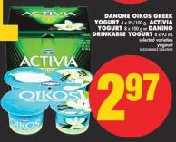 Danone Oikos Greek Yogurt - 4 X 95/100 g - Activia Yogurt - 8 X 100 g or Danino Drinkable Yogurt - 8 X 93 mL