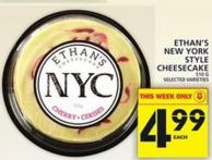 Ethan's New York Style Cheesecake