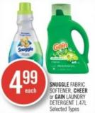 Snuggle Fabric Softener - Cheer or Gain Laundry Detergent 1.47l