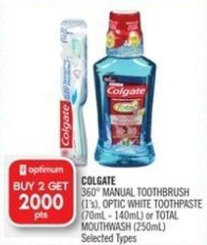 Colgate 360� Manual Toothbrush (1's) - Optic White Toothpaste (70ml - 140ml) or Total Mouthwash (250ml)