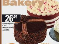 Exclusively Ours Cakes 8 Inch - 1.2-1.6 Kg
