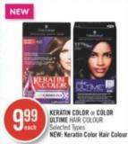 Keratin Color or Color Ultime Hair Colour