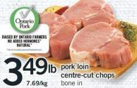 Pork Loin Centre-cut Chops