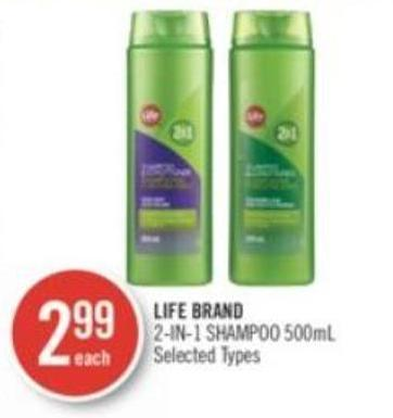 Life Brand 2-in-1 Shampoo 500ml