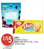 Dad's  Cookies (320g) or Oreo Thins Bites (170g - 181g)