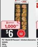 PC World Of Flavours Chicken Shawarma Kebabs - 250 G