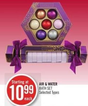 Air & Water Bath Set