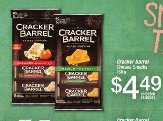 Cracker Barrel Cheese Snacks - 168 G