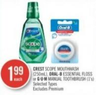 Crest Scope Mouthwash (250ml) - Oral-b Essential Floss or Gu.m Manual Toothbrush (1's)