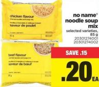 No Name Noodle Soup Mix.85 g