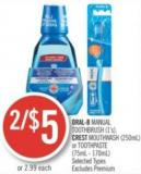 Oral-b Manual Toothbrush (1's) - Crest Mouthwash (250ml) or Toothpaste (75ml - 170ml)