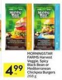 Morningstar Farms Harvest Veggie - Spicy Black Bean or Mediterranean Chickpea Burgers