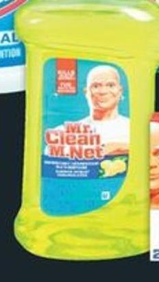Mr. Clean All Purpose Cleaner - 1.2 mL or Mr. Clean Magic Eraser - 2's