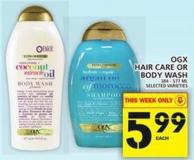 Hair Care Or Body Wash