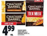 Cracker Barrel Cheese Bars 400 g Or Shredded Cheese 320 g