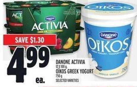 Danone Activia 12 X 100 g - Oïkos Greek Yogurt 750 g