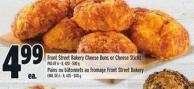 Front Street Bakery Cheese Buns Or Cheese Sticks