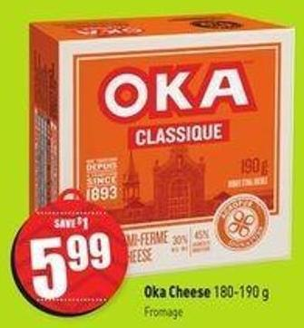 Oka Cheese 180-190 g