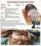Irresistibles Artisan Classic Black Forest Ham