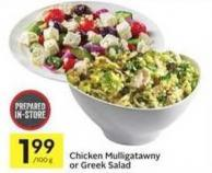 Chicken Mulligatawny or Greek Salad
