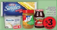 Philadelphia Cream Cheese - Kraft Singles Or Cheez Whiz Or Smucker's Jam Or Jif Peanut Butter