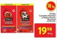 Ol' Roy Complete or Meaty Chunks Dog Food 18 Kg