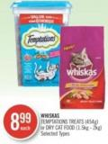 Whiskas Temptations Treats (454g) or Dry Cat Food (1.5kg - 2kg)
