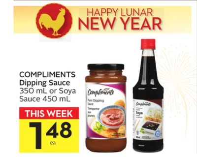 Compliments Dipping Sauce