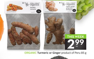 Organic Turmeric or Ginger
