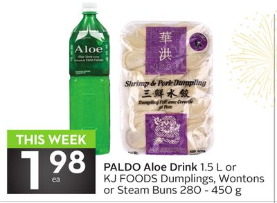Paldo Aloe Drink