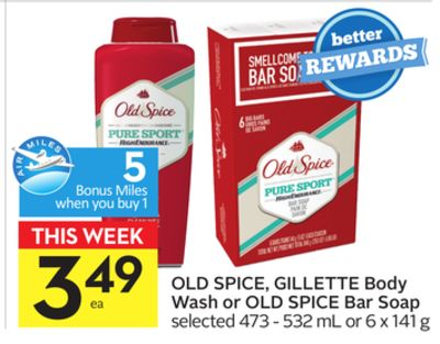 Old Spice - Gillette Body Wash or Old Spice Bar Soap