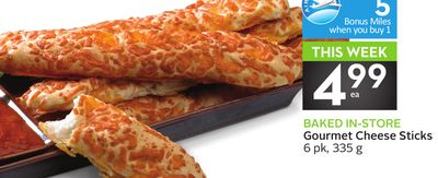 Gourmet Cheese Sticks - 5 Air Miles