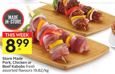 Store Made Pork - Chicken or Beef Kabobs
