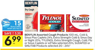 Benylin Assorted Cough Products - 15 Air Miles Bonus Miles