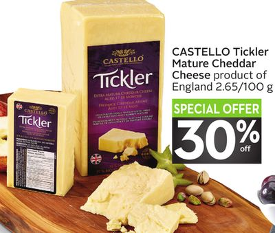 Castello Tickler Mature Cheddar