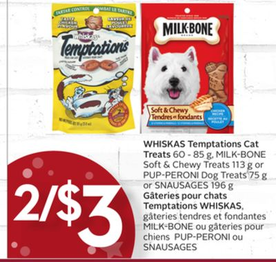 Chewy Cat Food Temptations