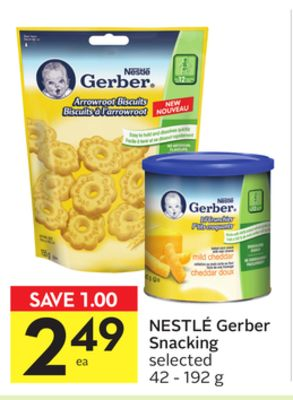 Nestlé Gerber Snacking