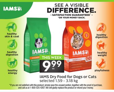 Iams Dry Food For Dogs or Cats