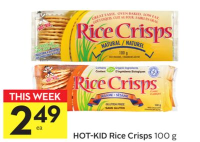 Hot-kid Rice Crisps
