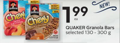 Quaker Granola Bars - 15 Air Miles Reward Miles