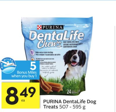 Purina Dentalife Dog Treats - 5 Air Miles Bonus Miles