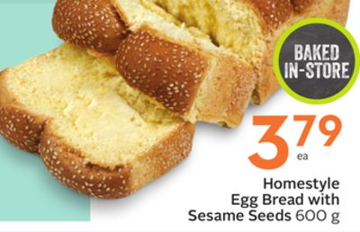 Homestyle Egg Bread With Sesame Seeds