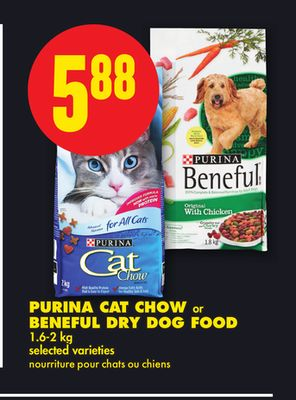 Purina Cat Chow or Beneful Dry Dog Food - 1.6-2 Kg