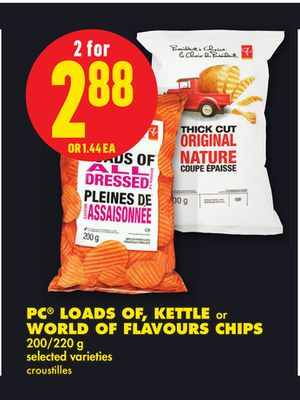 PC Loads Of - Kettle or World Of Flavours Chips 200/220 g