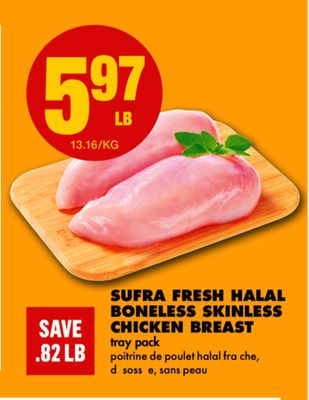 Sufra Fresh Halal Boneless Skinless Chicken Breast