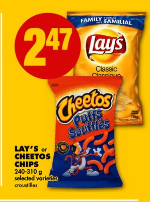 Lay's or Cheetos Chips - 240-310 g