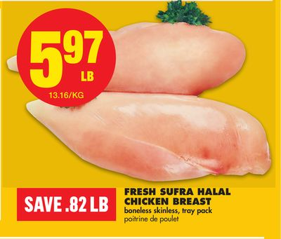 Fresh Sufra Halal Chicken Breast